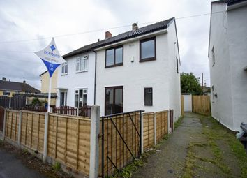 3 bed semi-detached house for sale in Heath Grove, Bolton Upon Dearne, Rotherham S63