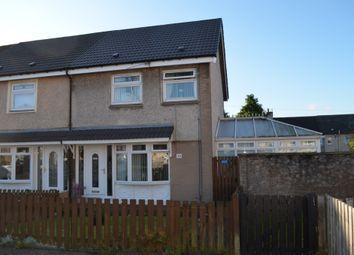 Thumbnail 2 bed end terrace house for sale in North Calder Road, Uddingston, North Lanarkshire