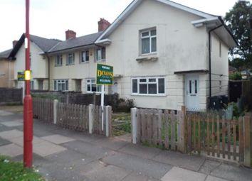 Thumbnail 3 bedroom end terrace house for sale in Hurlingham Road, Birmingham, West Midlands