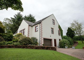 Thumbnail 5 bed detached house for sale in The Hawthorns Waterbeck, Lockerbie, Dumfries And Galloway.