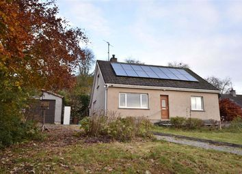 Thumbnail 2 bed detached bungalow for sale in Rosehaugh East Drive, Avoch, Ross-Shire