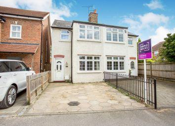 Thumbnail 3 bed semi-detached house for sale in Dean Villas, Cobham