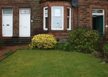 Thumbnail 2 bed flat to rent in Station Road Carluke, Carluke
