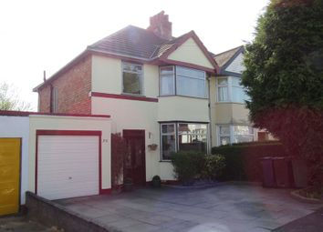 Thumbnail 3 bed semi-detached house for sale in Arundel Crescent, Solihull