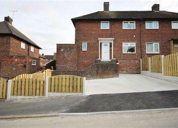 Thumbnail 2 bedroom semi-detached house for sale in Stradbroke Way, Stradbroke, Sheffield