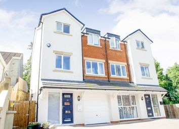 Thumbnail 4 bedroom town house for sale in The Forge, High Street South, Rushden
