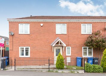 Thumbnail 3 bed end terrace house for sale in Harvey Road, Allenton, Derby