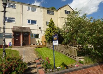 Thumbnail 2 bed terraced house for sale in Poplar Road, Napton, Southam
