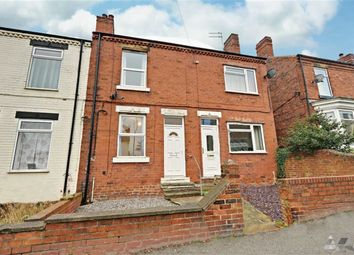 Thumbnail 2 bedroom terraced house to rent in Station Road, North Wingfield, Chesterfield, Derbyshire