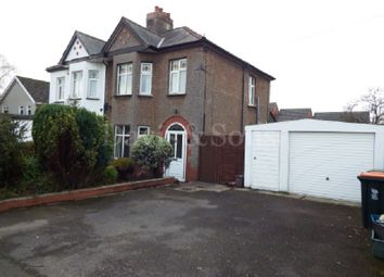 Thumbnail 3 bed semi-detached house to rent in Catsash Road, Langstone, Newport.