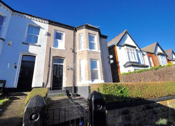 Thumbnail 2 bed flat to rent in Ravenscroft Road, Prenton