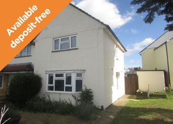 Thumbnail 2 bed end terrace house to rent in Chilcombe Close, Havant