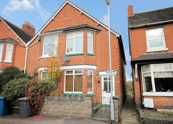 Thumbnail 2 bed end terrace house for sale in Cross Street, Tamworth