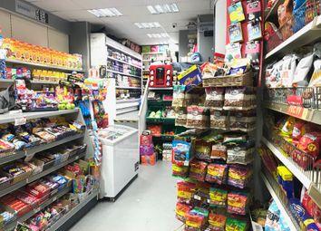 Retail premises to let in Warton Road, London E15