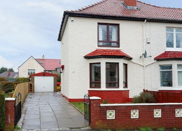Thumbnail 2 bed end terrace house for sale in Redpath Drive, Cardonald, Glasgow