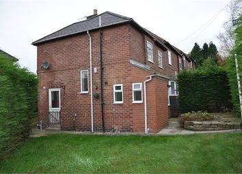 Thumbnail 3 bed end terrace house for sale in Greencroft Avenue, Haltwhistle, Northumberland.