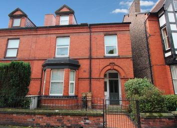 Thumbnail 5 bed end terrace house for sale in Island Road, Garston, Liverpool