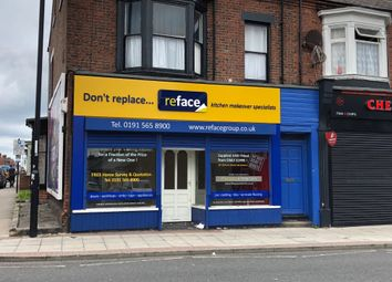 Thumbnail Retail premises to let in Chester Road, Sunderland