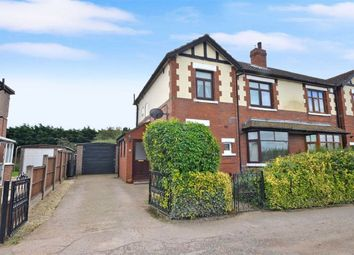 Thumbnail 3 bed semi-detached house for sale in Glebelands, Kellingley, Knottingley