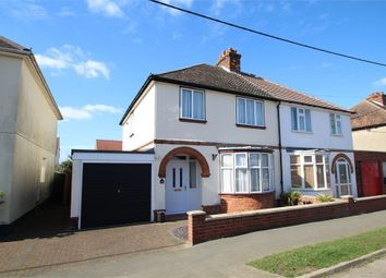 Thumbnail 3 bed semi-detached house for sale in Broomspath Road, Stowupland, Stowmarket, Suffolk