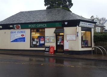 Thumbnail Retail premises for sale in Dunoon, Argyll And Bute