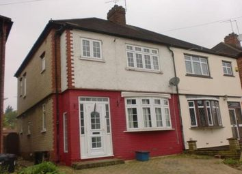 Thumbnail Terraced house to rent in Cardinal Drive, Ilford