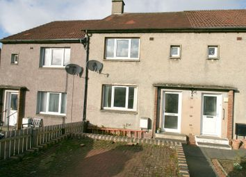 2 bed terraced house for sale in Cameron Road, Carluke ML8
