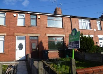 Thumbnail 3 bed terraced house to rent in Daniels Lane, Skelmersdale