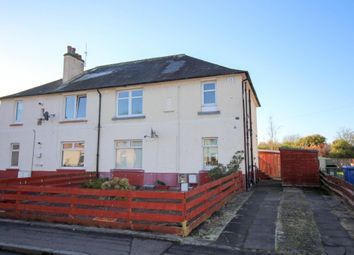Thumbnail 2 bed flat to rent in Hayfield, Falkirk