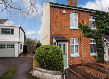 Thumbnail 2 bed end terrace house for sale in Barkby Road, Queniborough, Leicester