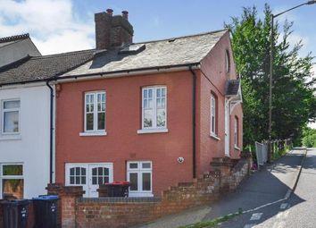 Thumbnail 1 bed end terrace house for sale in Bradwell Road, New Bradwell, Milton Keynes, Buckinghamshire
