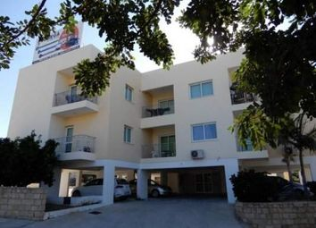 Thumbnail Commercial property for sale in Anavargos, Paphos, Cyprus