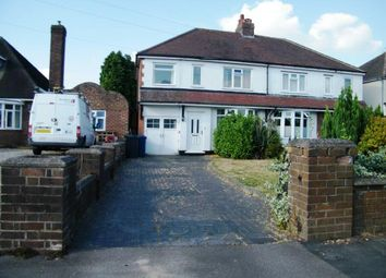 Thumbnail 4 bed semi-detached house for sale in Lichfield Road, Burntwood