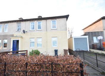 Thumbnail 2 bed flat for sale in Findlay Avenue, Edinburgh