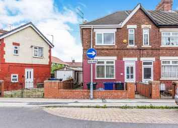 2 bed end terrace house for sale in Princes Crescent, Edlington, Doncaster DN12