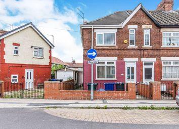2 bed end terrace house for sale in Princes Crescent, Edlington, Doncaster DN12