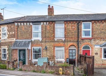 2 bed terraced house for sale in Hagbourne Road, Didcot OX11