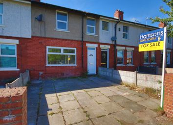 Thumbnail 2 bed terraced house to rent in Maple Crescent, Leigh, Manchester.