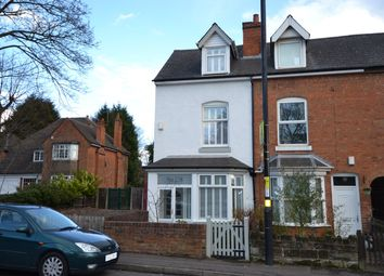 Thumbnail 3 bed end terrace house for sale in Yardley Wood Road, Moseley, Birmingham