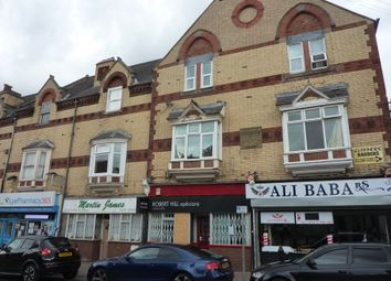 Thumbnail Retail premises for sale in High Street, Lye