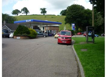 Thumbnail Industrial for sale in Woodside Garage, South Molton