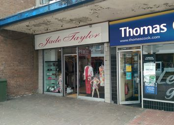 Thumbnail Retail premises to let in 42 Cowgate, Kirkintilloch