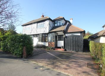 Thumbnail 4 bed detached house for sale in Hamilton Gardens, Hockley