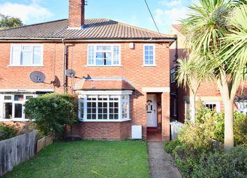 Thumbnail 3 bed semi-detached house for sale in Deben Road, Woodbridge