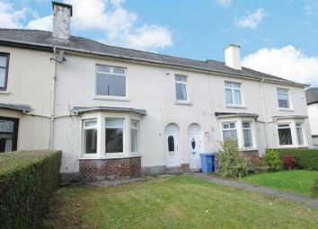 Thumbnail 2 bedroom terraced house for sale in Lincoln Avenue, Knightswood, Glasgow