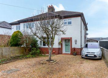 Thumbnail 4 bed semi-detached house for sale in Hoyles Lane, Cottam, Preston