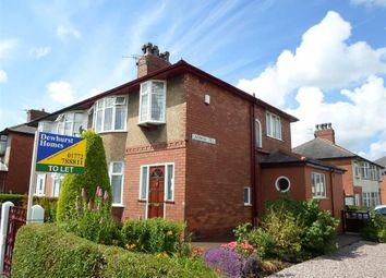 Thumbnail 3 bed semi-detached house to rent in Cavendish Drive, Ribbleton, Preston