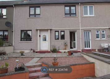 Thumbnail 3 bedroom terraced house to rent in Glenmoy Place, Arbroath