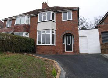 3 bed semi-detached house for sale in Stourbridge Road, Halesowen B63
