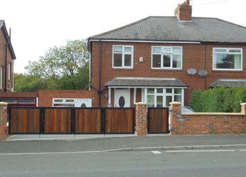 Thumbnail 3 bedroom semi-detached house for sale in Denton Road, Denton Burn, Newcastle Upon Tyne